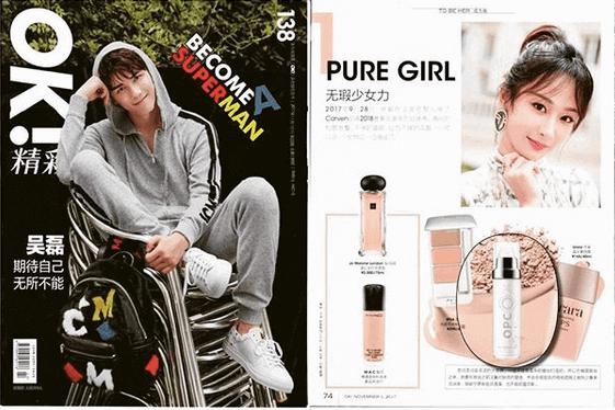 Pure Girl natural cosmetics Switzerland
